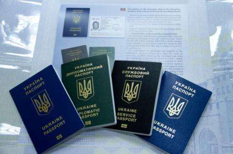 В посольствах перестали оформлять биометрические паспорта