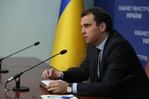 Порошенко далукраинское гражданство первому заместителю Абромавичуса