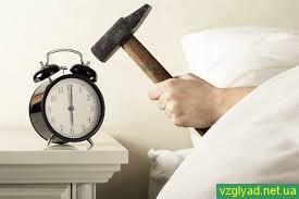 Рабочий день нужно начинать в10утра
