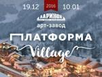 Platforma Village