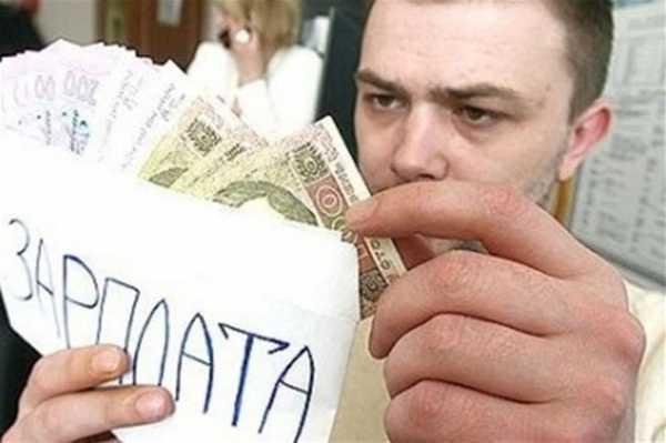 Херсонським підприємцям «маніпуляції» по зарплаті коштували 4 мільйони гривень