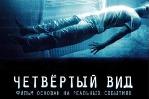 Из жизни в кино: топ-5 фильмов, основанных на реальных событиях